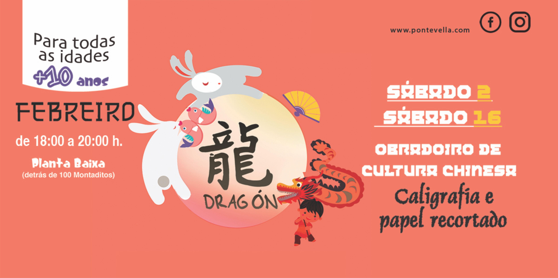 Obradoiros Cultura Chinesa